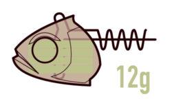 BS-TP-illustration-12g-250x150.jpg